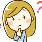 喪中における年越しの過ごし方は?新年の挨拶や初詣はどうしたらいい?