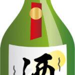 卵酒は日本酒以外でも作れる?酒の種類は?エッグノックとの違いって?