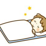 花粉のときは睡眠が浅い?鼻づまりへの対策に寝るときのマスクは?